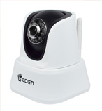 Heden IP video camera compatible with automation objects connected on MyOmBox